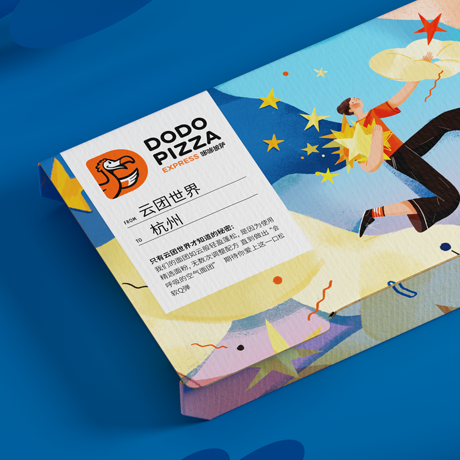 Dodo Pizza China